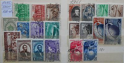 Russia USSR 1949 year set, used