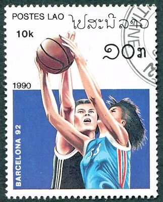 LAOS 1990 10k SG1179 NG Olympic Games Barcelona '92 2nd issue Basketball #W31