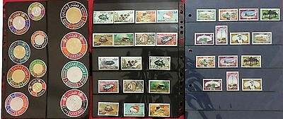 Qatar, 3 Stamps Sets - 1965 / 66 - Fish, Pictorial Definitives, Gold/silver Foil