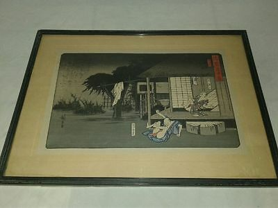 Weird Old framed Japanese Woodblock Print in good shape! Could be worth A lot