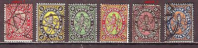 1881 Bulgaria Year set Classic stamps Second issues full set fain used