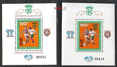 1980 Bulgaria ERROR Soccer Footbal World cup  Spain'82  MNH** without colour