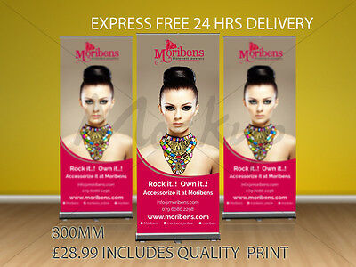 Roller Banner Artwork - Pop/Roll/Pull up Exhibition Display Stand
