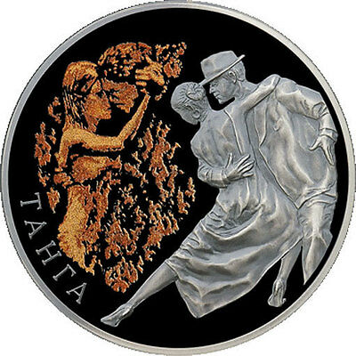 Belarus 2012 20 rubles Tango Magic of the Dance Proof Silver Coin