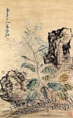 Fine Hand Painted China Chinese Watercolor Rock Flower Painting Scroll Art