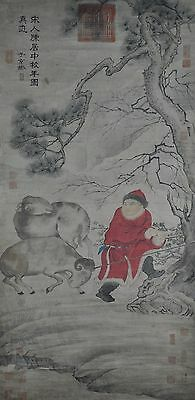 Wonderful Hand Painted China Chinese Watercolor Scroll Painting Scholar Art