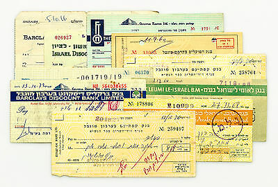 Set of 10 diff. Israel bank checks 1900's nice used & unused