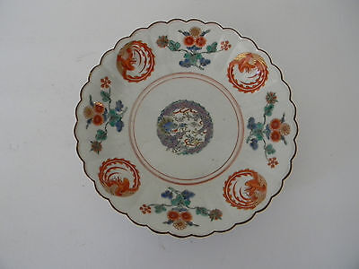 ANTIQUE ORIENTAL / CHINESE STYLE DRAGON DECORATED PLATE - HAND PAINTED - 19thC
