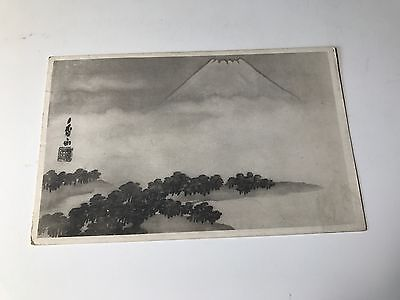 1937 Happy New Year Postcard Japan Fuji Mountain View Posted To Aomori School Pc