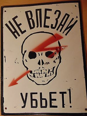EVIL VINTAGE USSR WARNING SIGN ENAMEL PORCELAIN INDUSTRIAL Death Head skull ww2