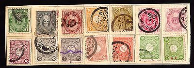 Stamps ~ JAPAN JAPANESE Asia ~ Classic Very Early NICE POSTMARKS
