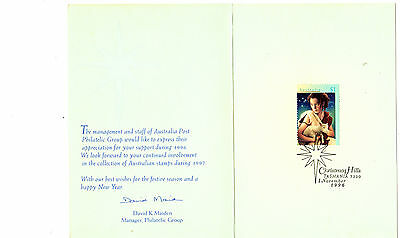 1992 to 1996 Collection of  Australia Post Xmas Cards with FDI postmarks