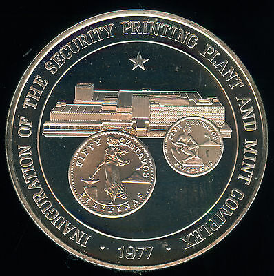1977 Philippines New Mint Facilities Proof 50 Piso