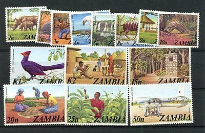 Zambia Stamps: Complete set of 1975 Definitives UMM