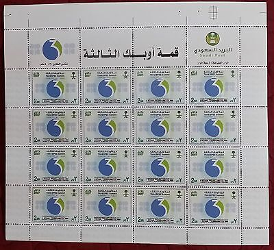 Saudi-Arabia. 2007 Third Opec Summit Sheet MNH Superb. Post Office Condition.