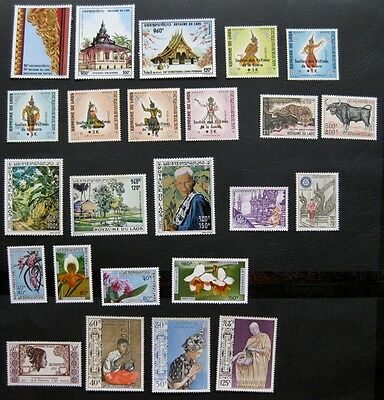 Laos (Royal) 1970 &1971: Selection of Issues (all mint)