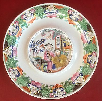 Antique Masons Ironstone Large Chinoiserie Plate Charger 12 Inches