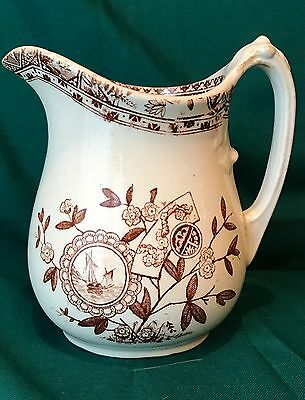 Aesthetic Transferware Oval Shaped Pitcher - Brown & White