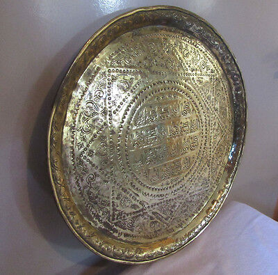 Vintage Islamic/Arabic Etched Brass Tray