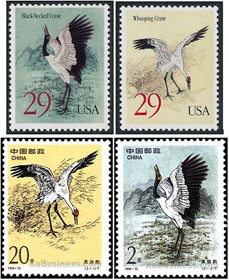 U.S. - China Joint Issue Cranes Mint NH Set of Four Stamps