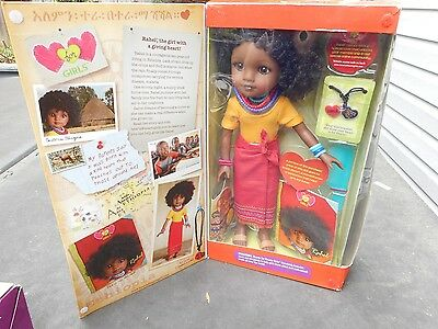 Hearts For Hearts Girls Rahel from Ethiopia Doll New