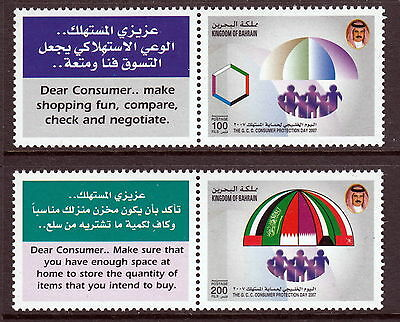 Bahrain 2007 Consumer Protection Day - with labels