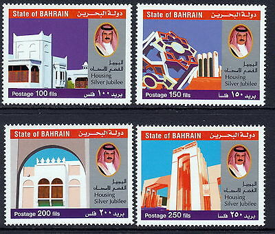 Bahrain 2001 Housing and Agriculture Ministry, 25th Anniversary