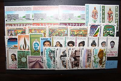 Ethiopia 29 Different Stamps Used Lot (Cat.x)