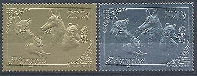 Mongolie Timbres Or/argent Chats Chiens 1993 N° Michel  2437/38**