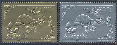 Mongolie Timbres Or/argent Chats Tortue Papillon 1993 N° Michel 2443/44**