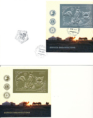 Mongolie Timbres Or/argent Chats Chien Lapin 1993 N° Michel Bloc 224° 225**