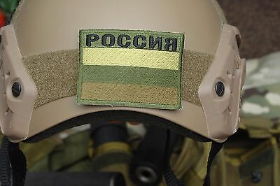 Russian multicam flag SPETSNAZ FSB genuine patch  Special Operations Forces Alfa