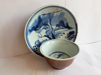 Chinese Tea Cup Bowl Antique 18-19 Century ROC / Qing Porcelain