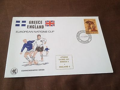 Greece V England – Commemorative Cover – European Championships 1972