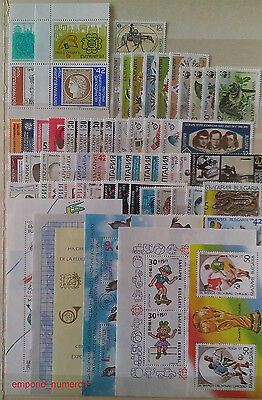 Bulgaria 1989 Year-Set, 75 Stamps+6 Souvenir Sheets, Mnh, Free Register Shipping