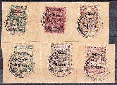 IRAQ 1919 MOSUL British Occupation local set on Turkey used pieces !