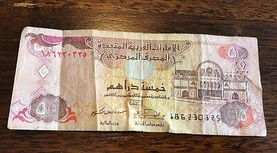 United Arab Emirates Central Bank Five Dirhams Note