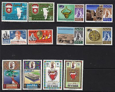 Bahrain 1970-71 Commemorative Sets Unmounted Mint