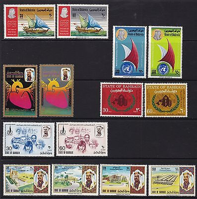 Bahrain 1972-73 Commemorative Sets Unmounted Mint