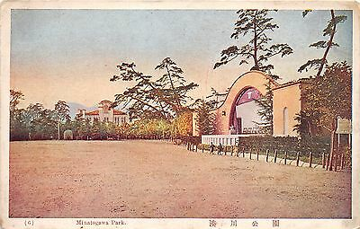 JAPAN - early 1900's vintage Hand tinted postcard - Minatogawa Park