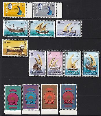 Bahrain 1978-80 Commemorative Sets Unmounted Mint