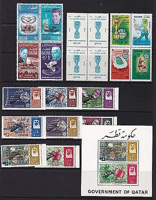Qatar 1966 Commemorative Sets Unmounted Mint