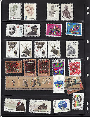 China - 1987/8 29 Unmounted Mint Stamps Some Useful Sets