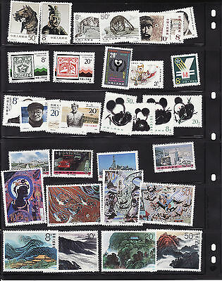 China - 1990 32 Unmounted Mint Stamps Some Sets