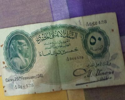 National Bank Of Egypt 50 Piastres 1941 Note