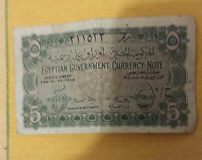 Egyptian Government Currency Note 5 Piastres 1940