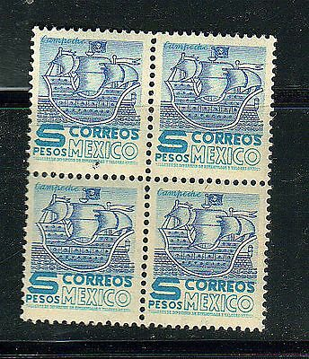 1376 MEXICO Sc 865 Block 4 MNH 5p Galleon Arms of Campeche / Gob. Mex. 1950-1975
