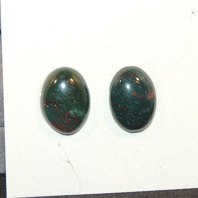 Bloodstone Cabochons 10x14mm with 4.5mm dome from India set of 2 (12498)