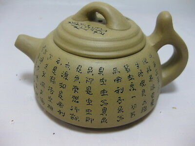 Vintage Chinese Yixing Clay Teapot Makers Mark