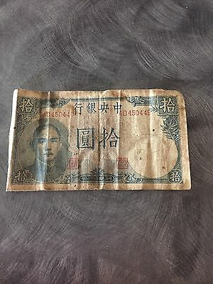 Central Bank Of China Currency 10 Yuan (1942)
